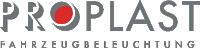 Резервни части PROPLAST онлайн