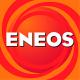 Engine oil ENEOS API CF