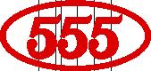 555 части за автомобила си