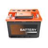 SEALEY Car battery