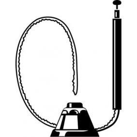 Телескопична антена