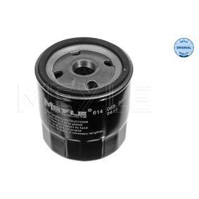 Oil Filter Ø: 76mm, Ø: 76mm, Height: 75,6mm with OEM Number 796 5051