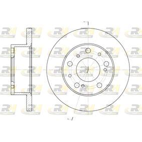 ROADHOUSE  6169.00 Bremsscheibe Bremsscheibendicke: 16mm, Lochanzahl: 5, Ø: 256mm