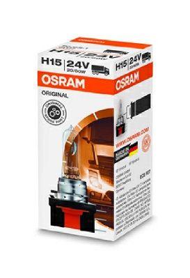 Glühlampe, Fernscheinwerfer OSRAM 64177 Bewertung