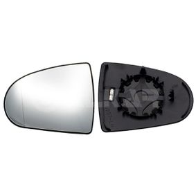 Mirror Glass, outside mirror Article № 6471686 £ 140,00
