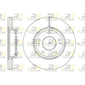 Brake Disc Brake Disc Thickness: 26mm, Num. of holes: 5, Ø: 280mm, Ø: 280mm with OEM Number 51712 1F300