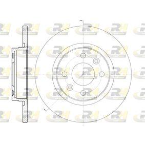 Bremsscheibe Bremsscheibendicke: 12mm, Lochanzahl: 4, Ø: 258,8mm mit OEM-Nummer 82 00 123 117