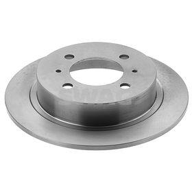 Bremsscheibe Bremsscheibendicke: 7mm, Ø: 234,0mm mit OEM-Nummer 43206 58Y02