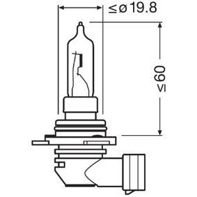 Крушка с нагреваема жичка, фар за дълги светлини HIR2, 55ват, 12волт 9012CBI