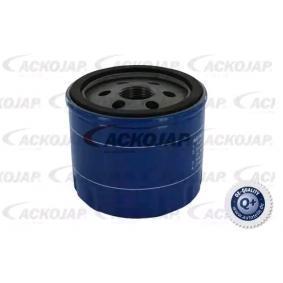 Oil Filter Ø: 76mm, Inner Diameter 2: 62mm, Inner Diameter 2: 71mm, Height: 64mm with OEM Number 1651084A11000