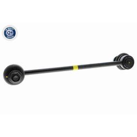 Rod / Strut, stabiliser Length: 243mm with OEM Number 54830-2H200'