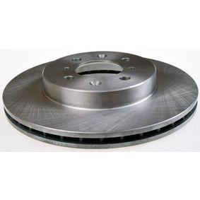 Спирачен диск дебелина на спирачния диск: 21мм, брой на дупките: 4 с ОЕМ-номер 45251-SK7A00