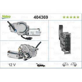 Motor stergator Articol № 404369 570,00RON