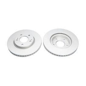 Brake Disc Brake Disc Thickness: 26mm, Num. of holes: 5, Ø: 280mm, Ø: 280mm with OEM Number 51712-3K010