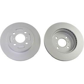 Bremsscheibe Bremsscheibendicke: 17mm, Lochanzahl: 4, Ø: 257mm mit OEM-Nummer 664210