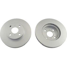 Bremsscheibe Bremsscheibendicke: 22mm, Lochanzahl: 4, Ø: 255mm mit OEM-Nummer 43512-12550