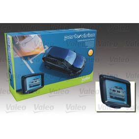 Камера за задно виждане, паркинг асистент дисплей: TFT-Thin-film transistor 632062