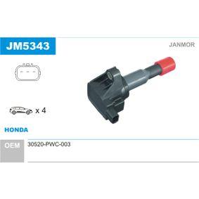 Ignition Coil Article № JM5343 £ 140,00
