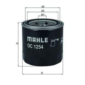 Ölfilter Ø: 76,0mm, Außendurchmesser 2: 63mm, Ø: 76,0mm, Innendurchmesser 2: 48mm, Innendurchmesser 2: 48mm, Höhe: 80mm mit OEM-Nummer 15400-PCX-305