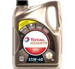 Купете евтино Авто масла от TOTAL Quartz, 5000 Diesel, 15W-40, 5литър онлайн - EAN: 3425900000795