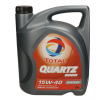 Köp billigt Motor olja från TOTAL Quartz, 5000 Diesel, 15W-40, 5l på nätet - EAN: 3425900000795