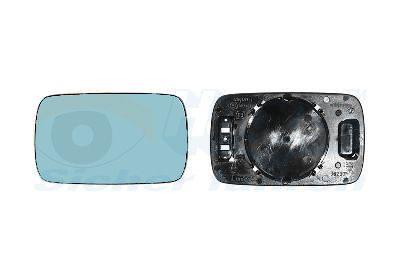 Außenspiegelglas 0640835 VAN WEZEL 0640835 in Original Qualität