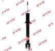 KYB 551122 Shock absorbers