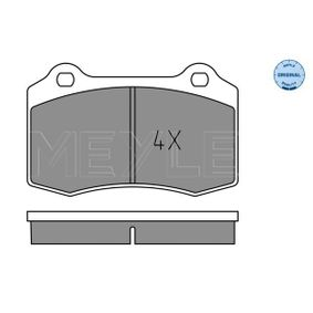 MEYLE  025 213 8115 Bremsbelagsatz, Scheibenbremse Breite: 109,8mm, Höhe: 69,3mm, Dicke/Stärke: 15mm