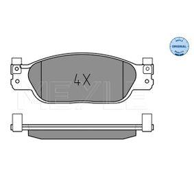 MEYLE  025 239 0818 Bremsbelagsatz, Scheibenbremse Breite: 164,4mm, Höhe: 58,2mm, Dicke/Stärke: 17,8mm