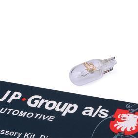 Крушка с нагреваема жичка 1195901700 Jazz 2 (GD_, GE3, GE2) 1.2 i-DSI (GD5, GE2) Г.П. 2004