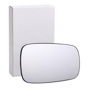 Spiegelglas, Außenspiegel mit OEM-Nummer 77 01 054 753