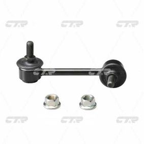 CTR  CLHO-10 Rod / Strut, stabiliser Length: 55mm