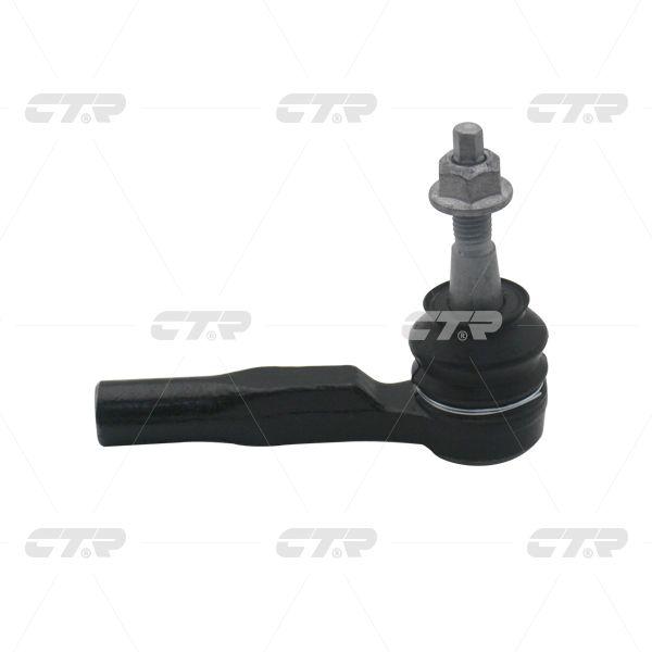 CTR  CLKH-20L Rod / Strut, stabiliser Length: 197,5mm