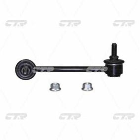 CTR  CLMZ-10 Rod / Strut, stabiliser Length: 155mm