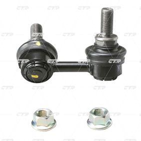 Articulatie axiala, cap de bara Lungime: 290mm cu OEM Numar MR-131856