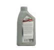 Двигателно масло SAE-15W-50 5055107456927