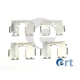 ERT  420119 Комплект принадлежности, дискови накладки