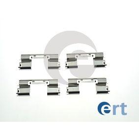 ERT  420211 Комплект принадлежности, дискови накладки
