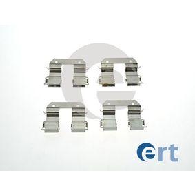 ERT  420212 Комплект принадлежности, дискови накладки