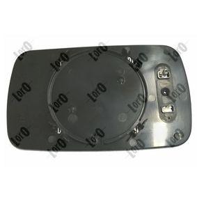 Spiegelglas, Außenspiegel mit OEM-Nummer 51 16 8 119 719