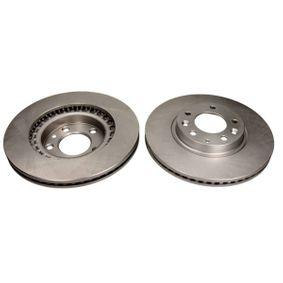Bremsscheibe Bremsscheibendicke: 25,0mm, Ø: 299mm mit OEM-Nummer G33Y 33 25X