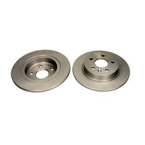 QUARO  QD5192 Bremsscheibe Bremsscheibendicke: 12,0mm, Ø: 268mm