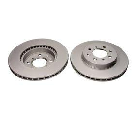 Bremsscheibe Bremsscheibendicke: 21,0mm, Ø: 262mm mit OEM-Nummer 45251-SR0-A10