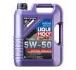 Двигателно масло SAE-5W-50 2222213481410