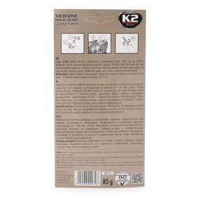 K2 B210 експертни познания