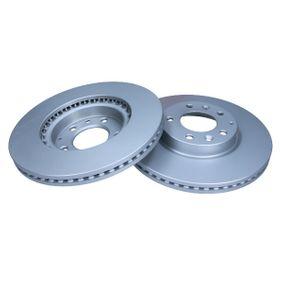 Bremsscheibe Bremsscheibendicke: 25,0mm, Ø: 299mm, Ø: 299mm mit OEM-Nummer G33Y 33 25X