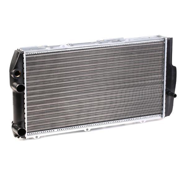 Motorkühler RIDEX 470R0511 4059191705597