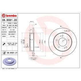 Bremsscheibe Bremsscheibendicke: 10mm, Lochanzahl: 5, Ø: 258mm mit OEM-Nummer 584111P300