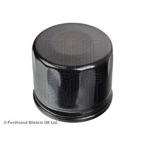 Oil Filter Ø: 76,0mm, Height: 62mm with OEM Number 46 796 687