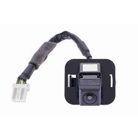 Κάμερα οπισθοπορείας, υποβοήθηση παρκαρίσματος A26740001
